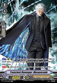 Transient Revenger, Masquerade - V-BT06/SP02EN - SP (Special Parallel)