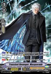 Transient Revenger, Masquerade - V-BT06/SP02EN - SP
