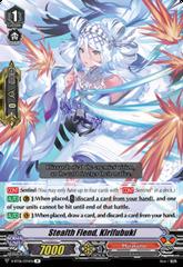 Stealth Fiend, Kirifubuki - V-BT06/034EN - R