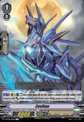 Coolbau - V-BT06/045EN - C