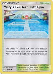 Misty's Cerulean City Gym - 61/68 - Uncommon