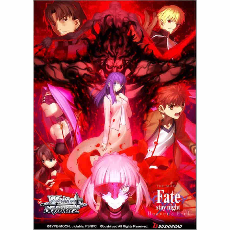 Fate/stay night [Heaven's Feel] Booster Pack
