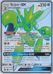 Scizor GX - SV72/SV94 - Full Art Ultra Rare