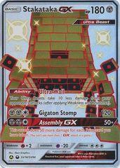 Stakataka GX - SV74/SV94 - Full Art Ultra Rare