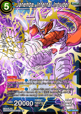 Janemba, Infernal Intruder - DB1-038 - SR