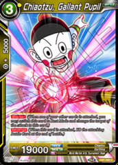 Chiaotzu, Gallant Pupil - DB1-069 - C on Channel Fireball