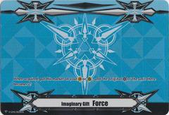 Imaginary Gift [Force II] (Metallic Blue Foil) - V-GM2/0029EN - PR