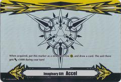 Imaginary Gift [Accel II] (Rainbow Foil) - V-GM2/0027EN - PR