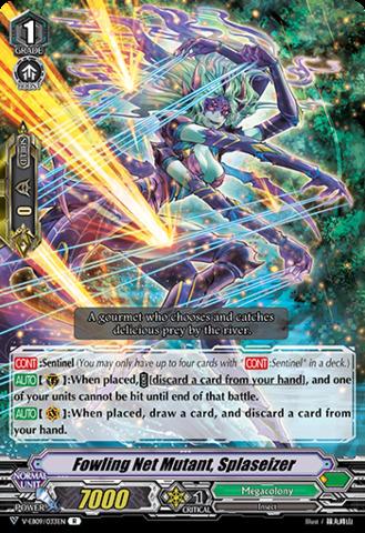 Fowling Net Mutant, Splaselzer - V-EB09/033EN - R
