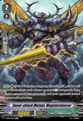 Spear-attack Mutant, Megalaralancer - V-EB09/SP06EN - SP