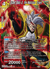 Super Baby 2, the Malicious Tyrant - EX08-03 - EX
