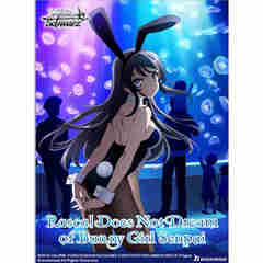 Rascal does not Dream of Bunny Girl Senpai Trial Deck +