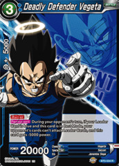 Deadly Defender Vegeta - BT5-034 - PR