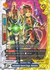 Infinitude Sword Sage, Keisetsu - S-BT02A-UB04/0045EN - U