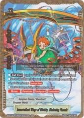 Immortalized Wings of Divinity, Bladewing Phoenix - S-BT02A-UB04/S001EN - SP