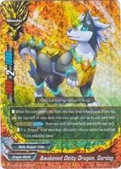 Awakened Deity Dragon, Gardog - S-BT04/0010EN - RR