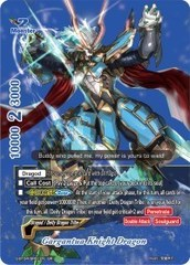 Gargantua Knight Dragon - S-BT04/BR01EN - BR