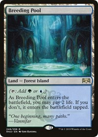 Breeding Pool - Promo Pack