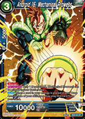 Android 16, Mechanical Prowess - XD2-04 - ST
