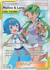 Mallow & Lana - 231/236 - Full Art
