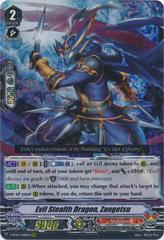 Evil Stealth Dragon, Zangetsu - V-BT07/009EN - RRR
