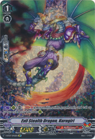 Evil Stealth Dragon, Kurogiri - V-BT07/SP06EN - SP