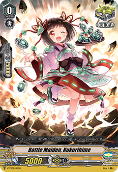 Battle Maiden, Kukurihime - V-TD09/011EN - TD