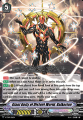 Giant Deity of Distant World, Valkerion - V-TD09/016EN - RRR
