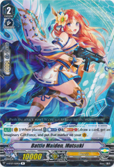 Battle Maiden, Mutsuki - V-BT07/029EN - R
