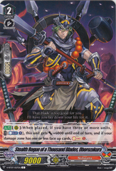 Stealth Rogue of a Thousand Blades, Oborozakura - V-BT07/057EN - C