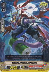 Stealth Dragon, Kurogane - V-BT07/065EN - C