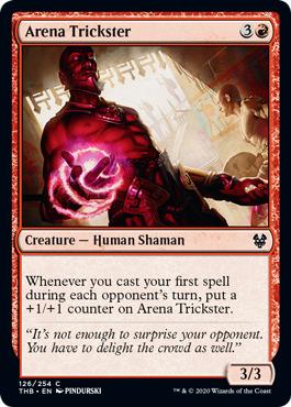 Arena Trickster - Foil