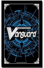 Imaginary Gift [Protect] - Astral Artwork (Black & White) - V-GM/0113EN - PR