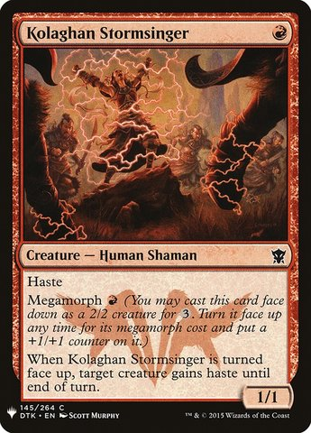 KOLAGHAN THE STORM/'S FURY X4 Commander 2017 Magic MTG MINT CARD