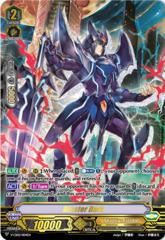 Blaster Dark - V-CS02/004EN - PR