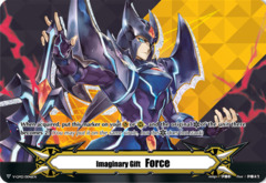 ▽ Imaginary Gift Marker [Force II] - Blaster Dark - V-GM2/0046EN - GM (FOIL) [V-CS02]