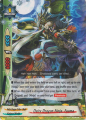 Deity Dragon Ninja, Fuuma - S-BT07/0057EN - C