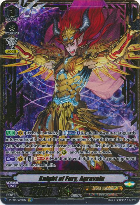 Knight of Fury, Agravain - V-EB10/SV01EN - SVR