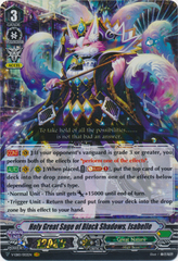 Holy Great Sage of Black Shadows, Isabelle - V-EB10/002EN - VR