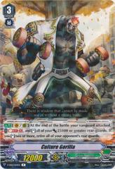 Culture Gorilla - V-EB10/024EN - R
