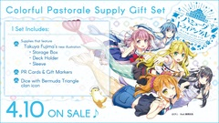 Colorful Pastorale Supply Gift Set