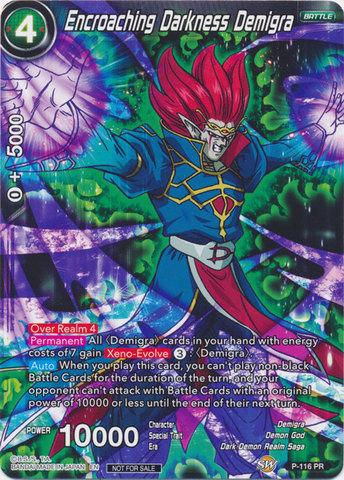 Near Mint P-117 Super Saiyan GogetaSSB Gogeta Fusion Transcendent