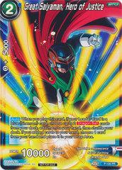 Great Saiyaman, Hero of Justice - P-120 - PR - Foil