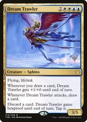 Dream Trawler - Foil - Promo Pack