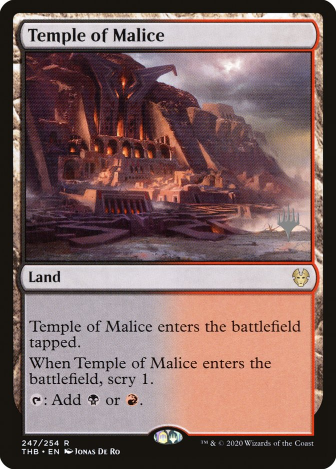 Temple of Malice - Promo Pack