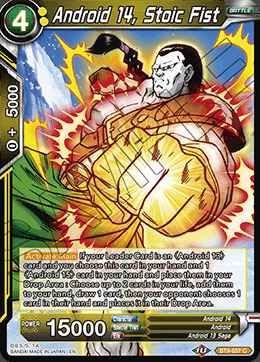 Android 14, Stoic Fist - BT9-057 - C