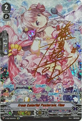 From Colorful Pastorale, Fina (SSR) - V-EB11/SSR04EN - SSR