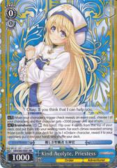 Kind Acolyte, Priestess - GBS/S63-E061 - RR