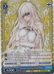 Passionate Yearning, Sword Maiden - GBS/S63-E063S - SR