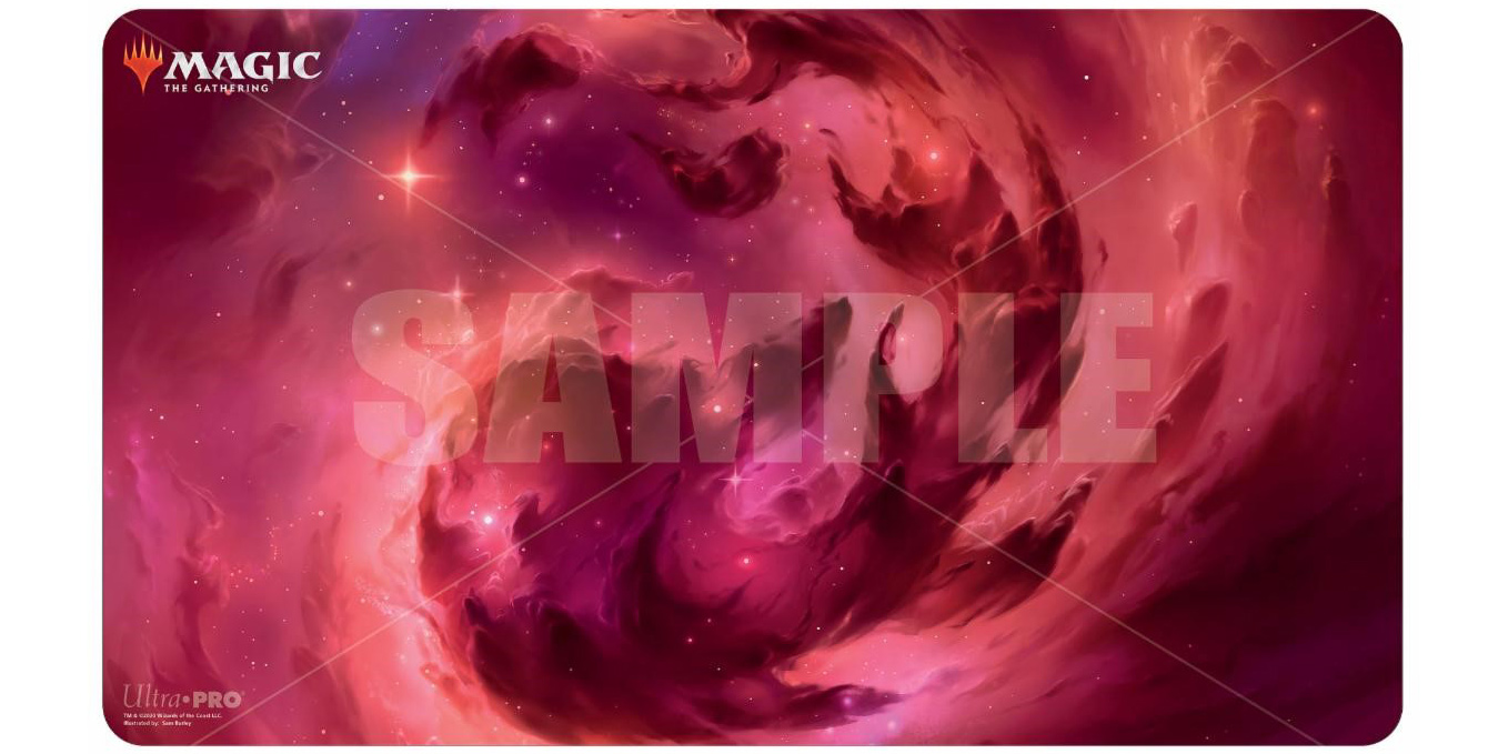 Ultra Pro Playmat Theros Beyond Death Celestial Mountain